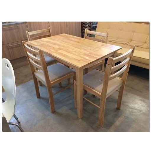Juego de comedor de madera con 4 sillas ref 720 mesa for Muebles online uruguay